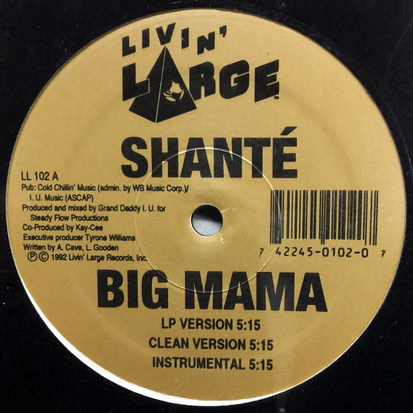 Shante Big Mama Detroit Music Center Aaliyah rock the boat instrumental. shante big mama
