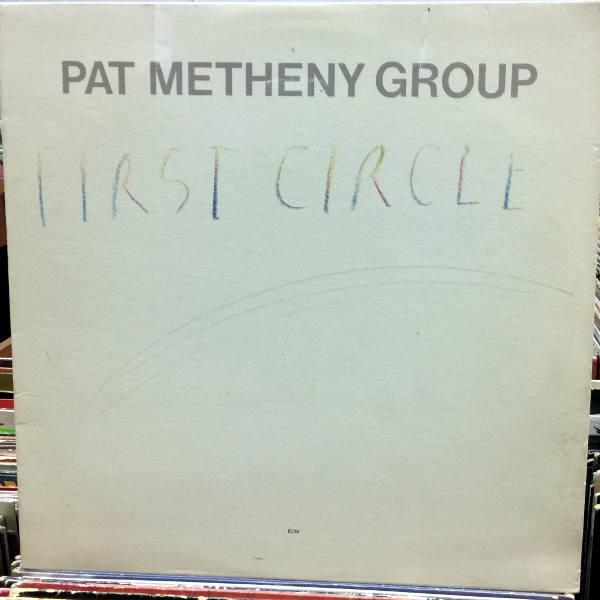 Pat Metheny First Circle Detroit Music Center